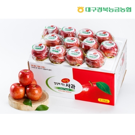 [경북능금농협] 세척 안심사과 7.5kg 부사 안동사과