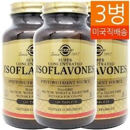 [솔가] [해외배송] 3병 솔가 Non GMO 이소플라본 120정