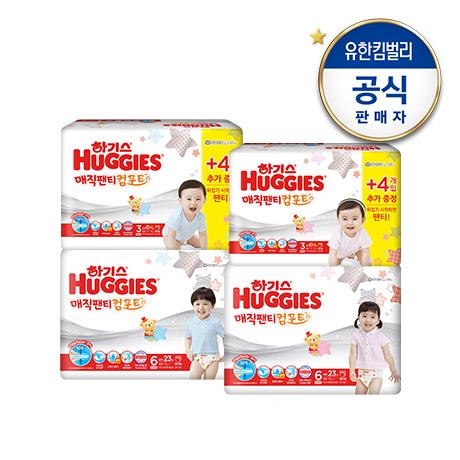 하기스 뉴매직컴포트핏 팬티기저귀 2팩or4팩