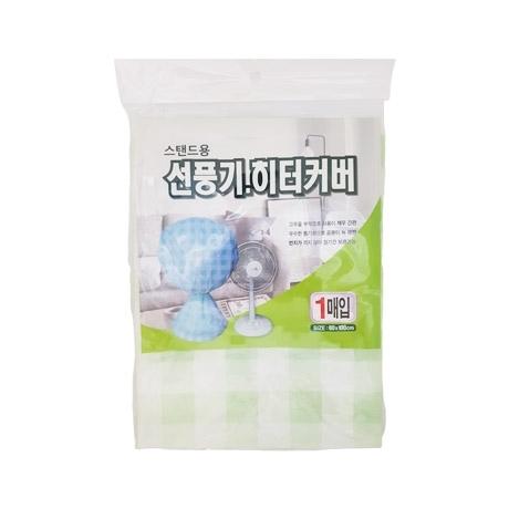 [싸고빠르다] 먼지NO 선풍기 커버(스탠드용)