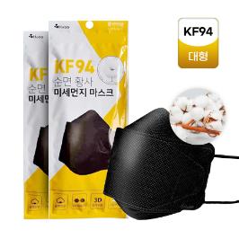 (긴급재고확보!!) KF94 대형 마스크 2매입 (블랙/대형/1봉2매입)