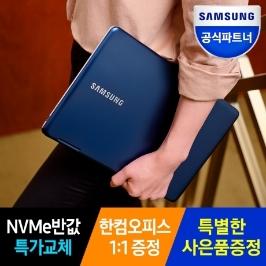 [삼성전자] [NVMe512특가 + UFS128G무상증정]삼성노트북 PEN S NT930SBE-K38 13.3인치 Win10 탑재