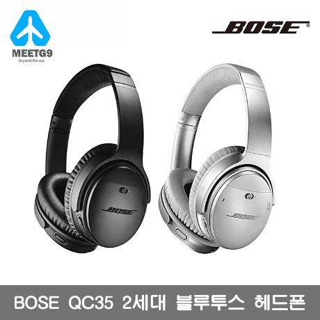 [BOSE] BOSE QC35 2세대 블루투스 헤드폰 / 무선 헤드폰 /  무료배송