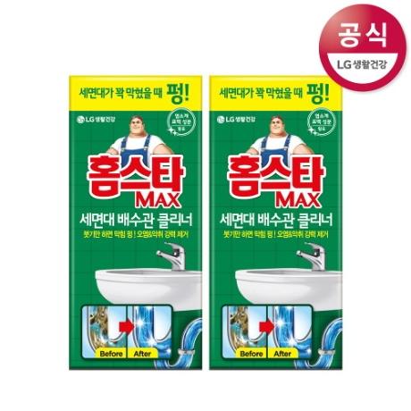 AK몰_[LG생활건강]홈스타 맥스 세면대 배수관 클리너x2개
