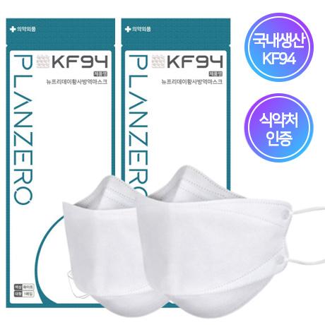 국내생산KF94(50매)