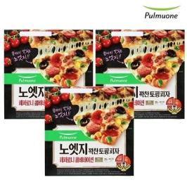 [하프클럽]풀무원 노엣지 꽉찬토핑 피자 페퍼로니콤비네이션x3판세트