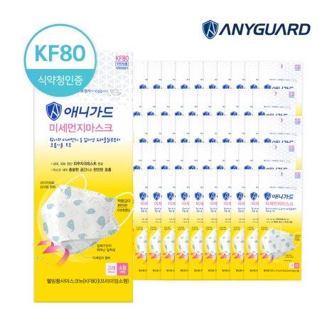 [애니가드] KF80 고래 소형 마스크  50매/개별포장/유아용마스크