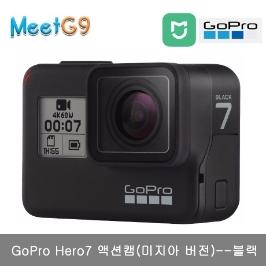 [고프로] 고프로 HERO7 블랙 / GO PRO / 4K 녹화 / 무료배송 / 관부가세포함