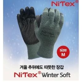 [싸고빠르다] 안전작업 장갑 나이텍스 원터소프트 M
