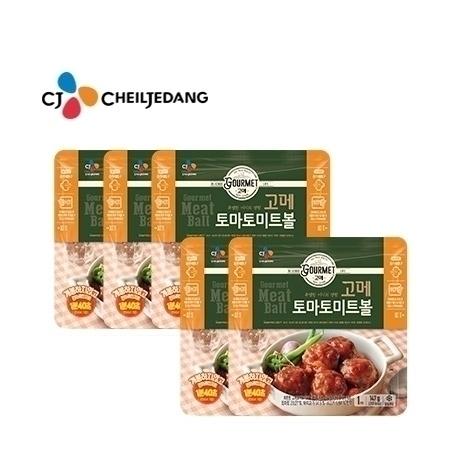 고메 토마토미트볼147g x5개 [냉장]