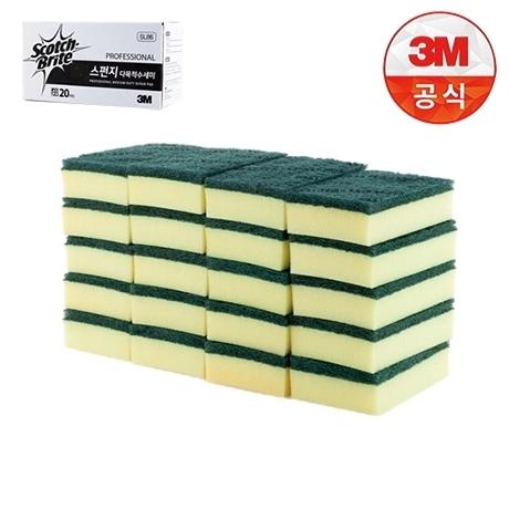 [3M] 스펀지 다목적수세미 20개입 (SL86)