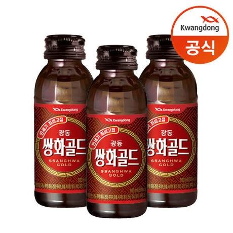 (현대Hmall)[광동] 쌍화골드 100ml X 100병 /음료수/쌍화차