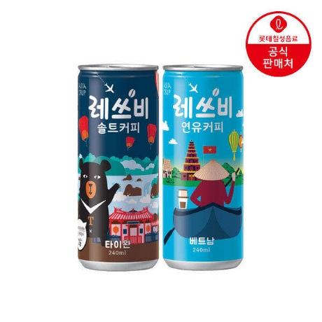 (현대Hmall)[롯데칠성] 레쓰비 아시아트립(솔트/연유)커피 240ml x 30개