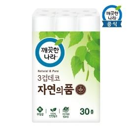 [원더배송] 깨끗한나라 화장지 자연의품 30롤 1팩