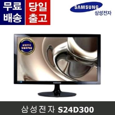 삼성전자 S24D300 컴퓨터 모니터