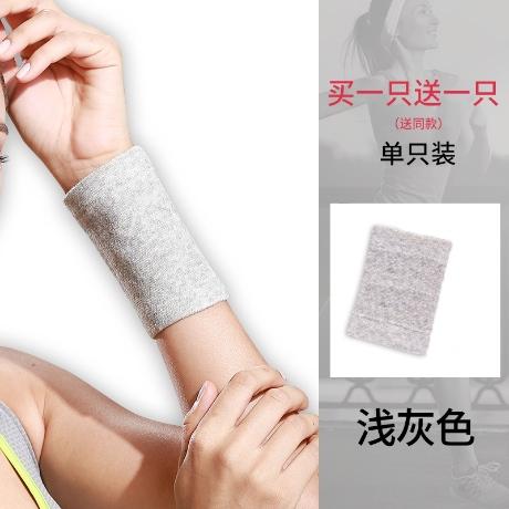 [해외] 손목보호대 손목보호 밴드 여성간호사 과로손상 접지름 산후 얇은타입 가림흉터 힘줄집 관절 여름얇은타입  T01C01