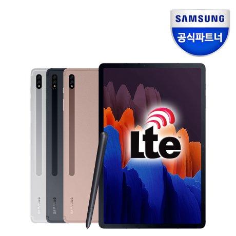 [갤럭시] 공식파트너 삼성 갤럭시탭S7플러스 12.4 SM-T975 256G LTE  갤럭시탭S7+/태블릿PC/테블릿