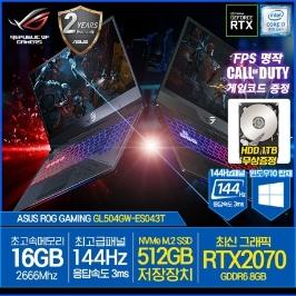 RTX2070_8GB ASUS ROG 게이밍노트북 GL504GW-ES043T