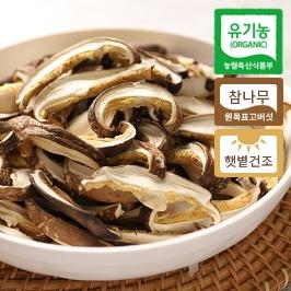 기쁨농원 표고버섯 130g 햇볕에 말린 유기농 참나무 표고