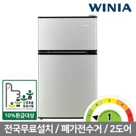 [디지털위크] 공식인증점 위니아 소형 일반냉장고 WRT087BS 1등급 87리터 2도어 무료방문설치 으뜸효율환