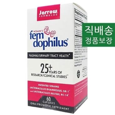 [해외배송]자로우 여성 펨 도피러스 50억 유산균 60베지캡
