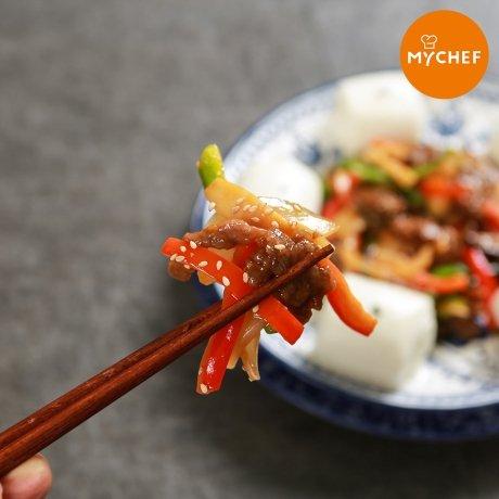 [마이셰프] 일품 소고기 고추잡채 꽃빵(2인)