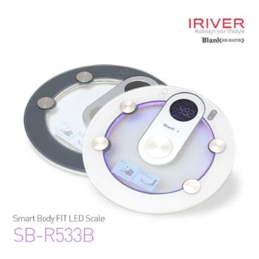 아이리버 SB-R533B 디지털 스마트 체중계/체지방계