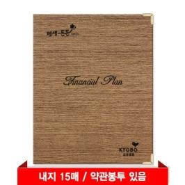 [교보생명] 이코노 음이온 증권화일