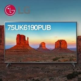 [LG] 75UK6190 PUB 75인치 TV