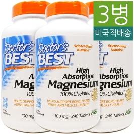 [닥터스베스트] [해외배송] 3병 닥터스베스트 고흡수 마그네슘 100mg 240정