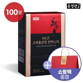 [홍정관] [쇼핑백증정] 홍정관장인 6년근 고려홍삼정스틱 10ml*100포 진액 선물 세트