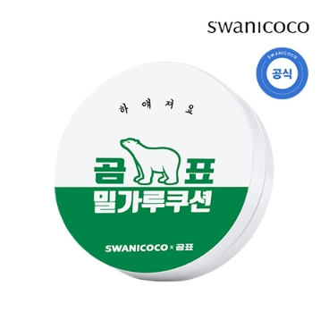 [겟잇뷰티] [스와니코코] 곰표 밀가루 쿠션 본품 2019년 1위 보습력 커버력