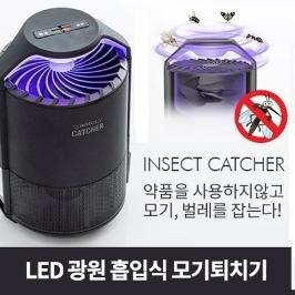 일본 LED 광원흡입식 모기퇴치기 USB식 친환경