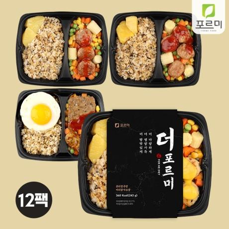 [더포르미] 직접지어 더 맛있는 밥으로 만든 도시락 귀리잡곡밥/4종12팩