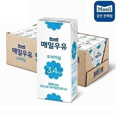 [매일우유] 매일멸균 흰우유 200ml x 24팩 x 2박스 - 유통기간 : 20년2월15일까지