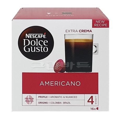 네스카페 돌체구스토 아메리카노 16캡슐