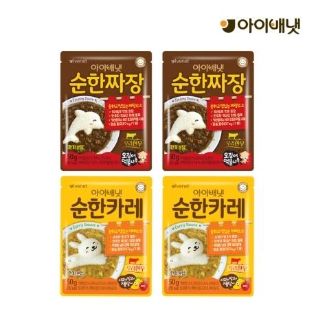아이배냇 베베 처음먹는 순한 짜장/카레소스 14개(12개월 부터)