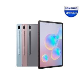 [아카데미사은품]인증점 삼성 갤럭시탭S6 10.5 SM-T860 WiFi 128GB