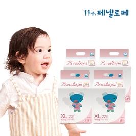 [페넬로페] 씬씬씬 에어슬림 팬티기저귀 특대형 여아 22매x4팩