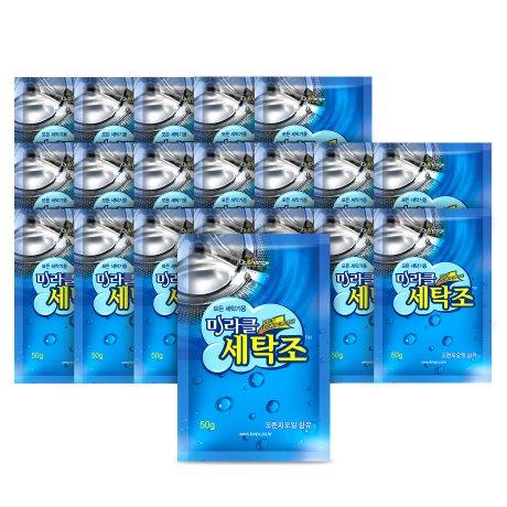 한정수량 20,000개 / 닥터오렌지 세탁조 클리너 50g x 3 ◆