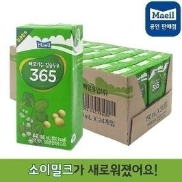 [매일우유] 매일 뼈로가는 칼슘두유 365 190ml x 24팩 x 2박스