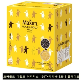 [맥심] 맥심 모카 골드 마일드 커피믹스 150T+키티버니포니 플레이트(무료배송)
