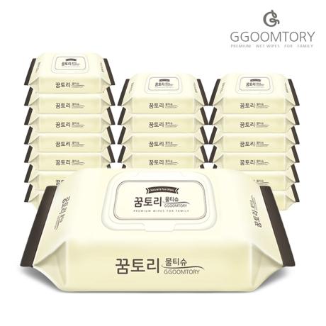 꿈토리 아기 물티슈 나비의꿈 캡형 20팩 55gsm 엠보싱