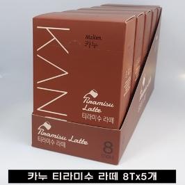 맥심 카누 티라미수 라떼 8T x 5개(무료배송)