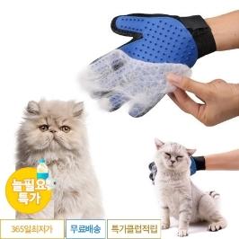 1+1 강아지 고양이 브러쉬 털관리장갑 트루터치글러브
