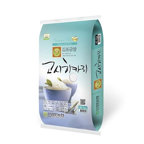 [20년산]김포금쌀 고시히카리쌀 10kg/신김포농협