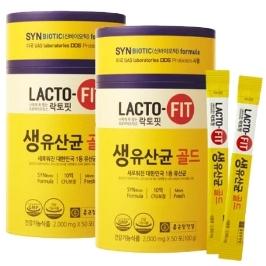 [원더배송] 종근당건강 락토핏 생유산균 골드 2000mg x 50포 1+1