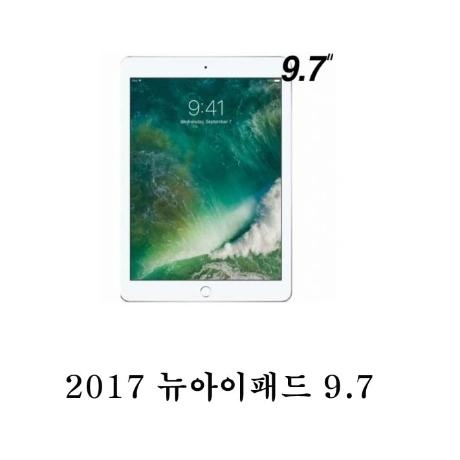 S급중고 2017 뉴아이패드9.7 5세대/32G/WIFI용