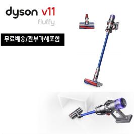 [다이슨] 최신형 다이슨 플러피 V11 / V11 / Dyson V11 Fluffy / 일본직배송 / 무료배송 / 추가금액없음