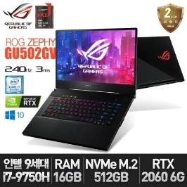(예약판매)(아카데미) ASUS ROG 제피로스 M GU502GV-AZ071T (4월 중순 발송예정)
